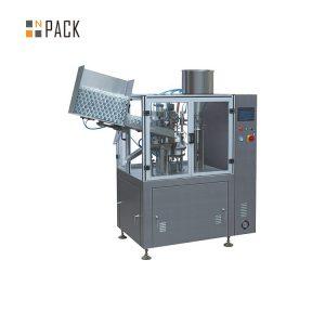 آلة تعبئة أنبوب عالية السعة لكريم التجميل البلاستيكية