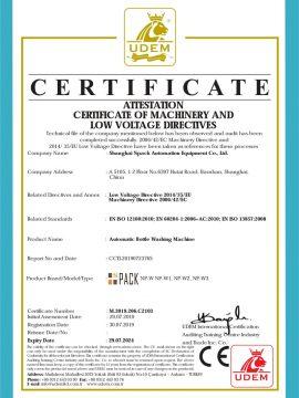 شهادة CE من غسالة زجاجة التلقائي