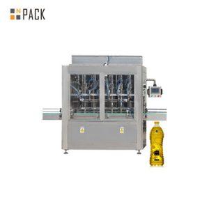 آلة تعبئة زيت التشحيم بسعر المصنع المخصص من 1 لتر إلى 5 لتر