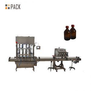 المغزل التلقائي كابر PET غطاء زجاجة بلاستيكية السد آلة