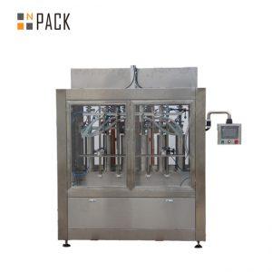 مصنع السائل ملء آلة الكيميائية