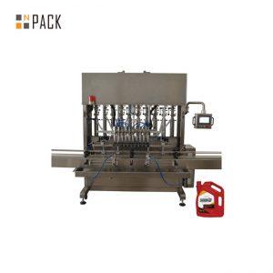التلقائي السائل ملء المعدات 50ML الكحول الطبي ملء آلة