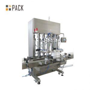 آلة ملء السائل التلقائي لزيت التشحيم